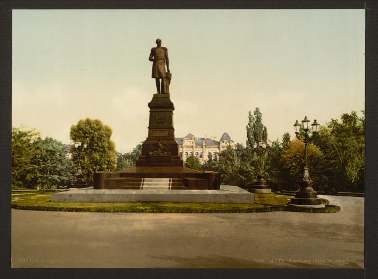Фото Старого Киева Чоколовка